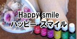 /salon/happy-smile/